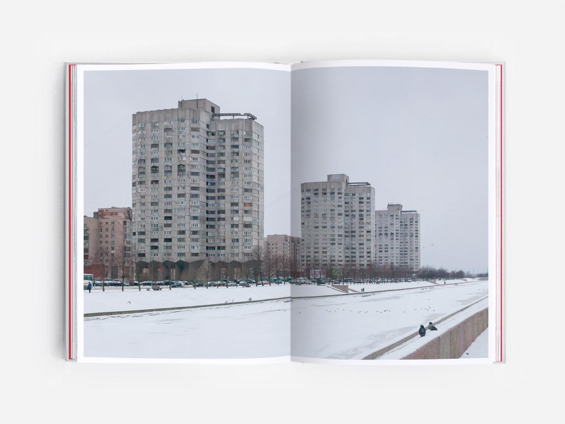 Concrete housing complex in Novosmolenskaya Embankment, Saint Petersburg (Russia)