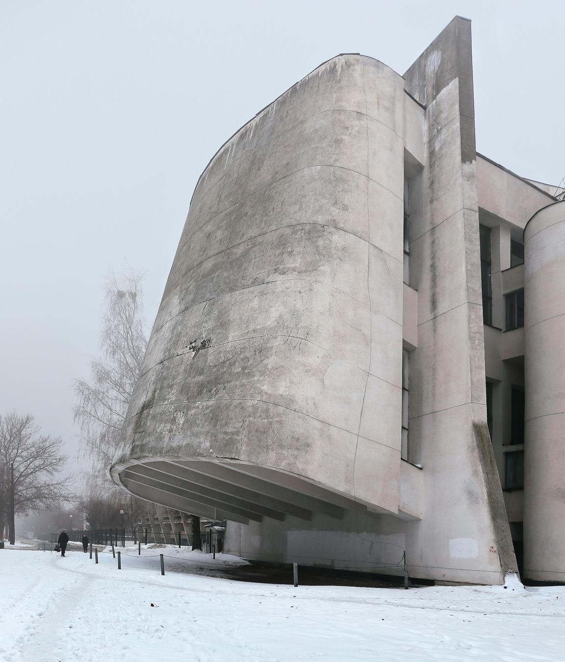 The Faculty of Physics of Taras Shevchenko University in Kyiv (Ukraine). 