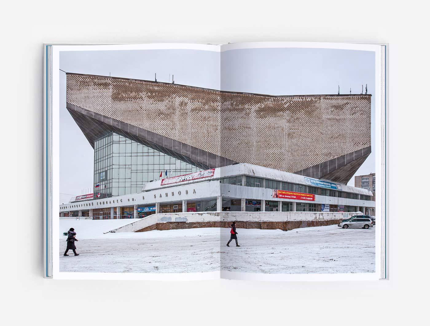 Concrete Sports Complex in Omsk, Siberia (Concrete Siberia, Zupagrafika)