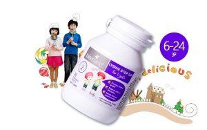 9.Viên Uống Tăng Chiều Cao Cho Trẻ Bio Island Lysine Step Up For Youth