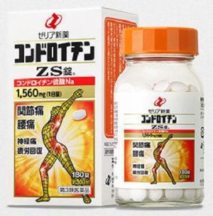 Viên uống bổ xương khớp ZS chondroitin hộp 180 viên Nhật Bản Mới