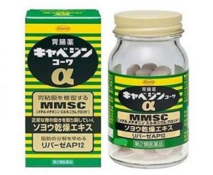11.Thuốc trị đau dạ dày Nhật Bản MMSC Kyabeijin Kowa