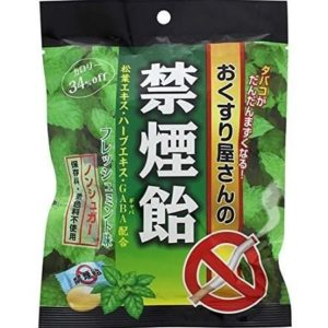 7. Kẹo cai thuốc lá Nhật Bản Smokeless