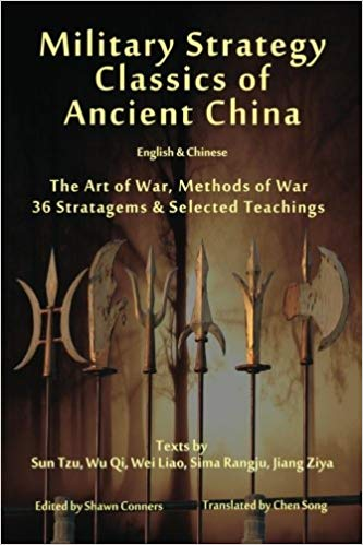 Military Strategy Classics of Ancient China