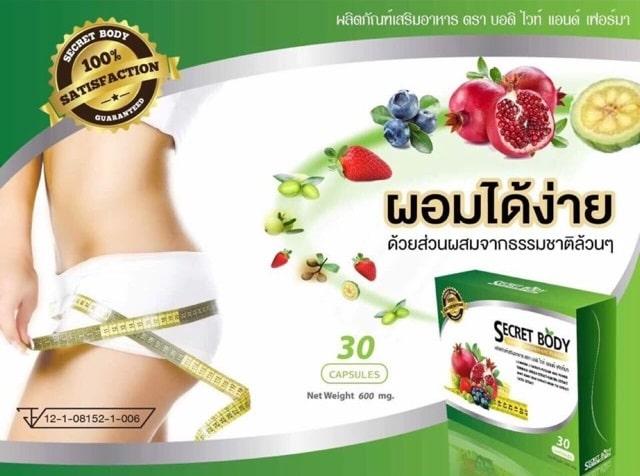 Thuốc giảm cân Thái Lan SECRET BODY