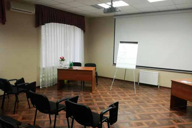"Конференц-зал отеля ""Guamka"""