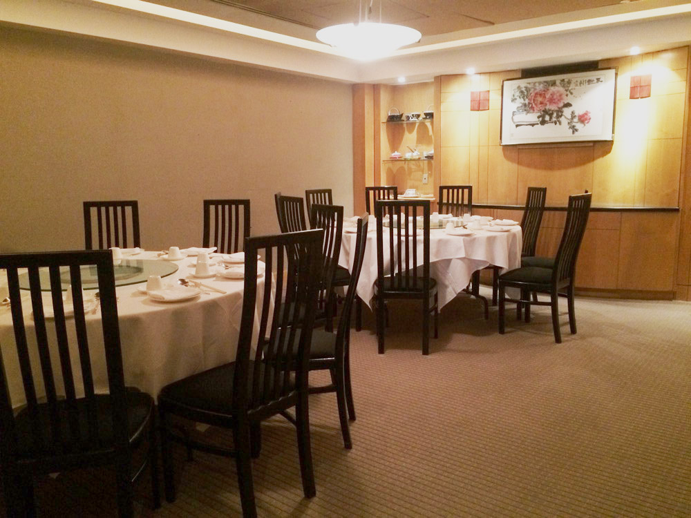 Lai Wah Heen Chef's Table
