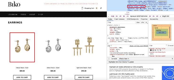 A screenshot of jewellry brand Biko's website alt tag inspection
