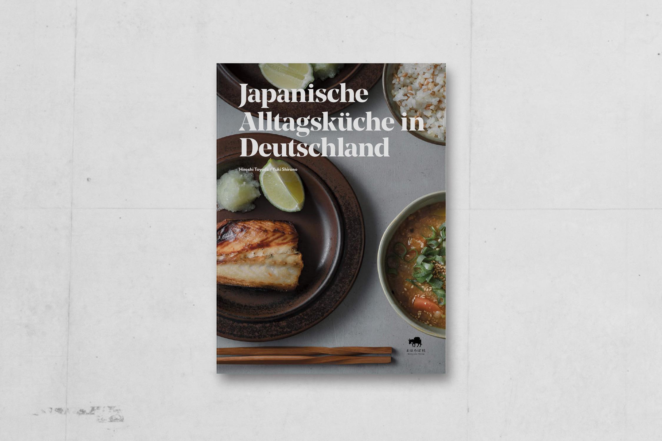Japanisch Alltagsküche in Deutschland