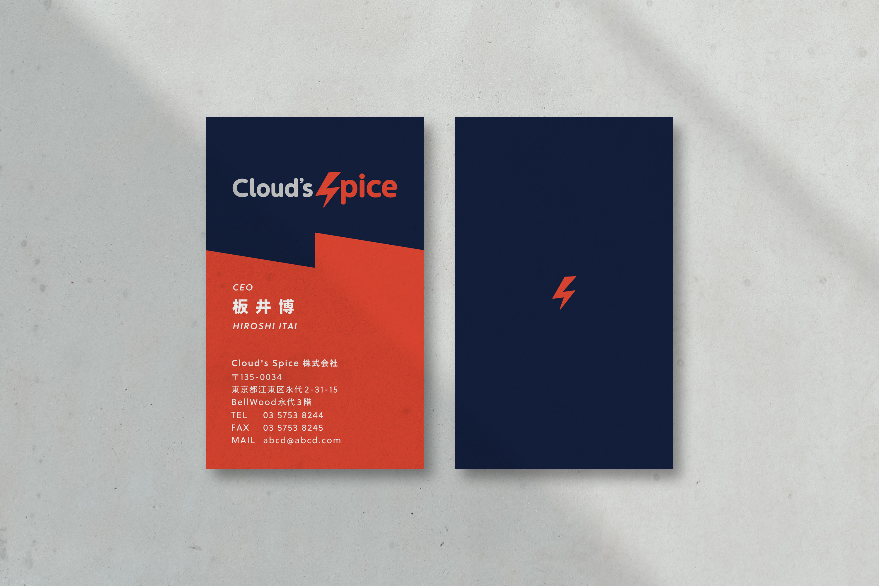 Cloud's Spice
