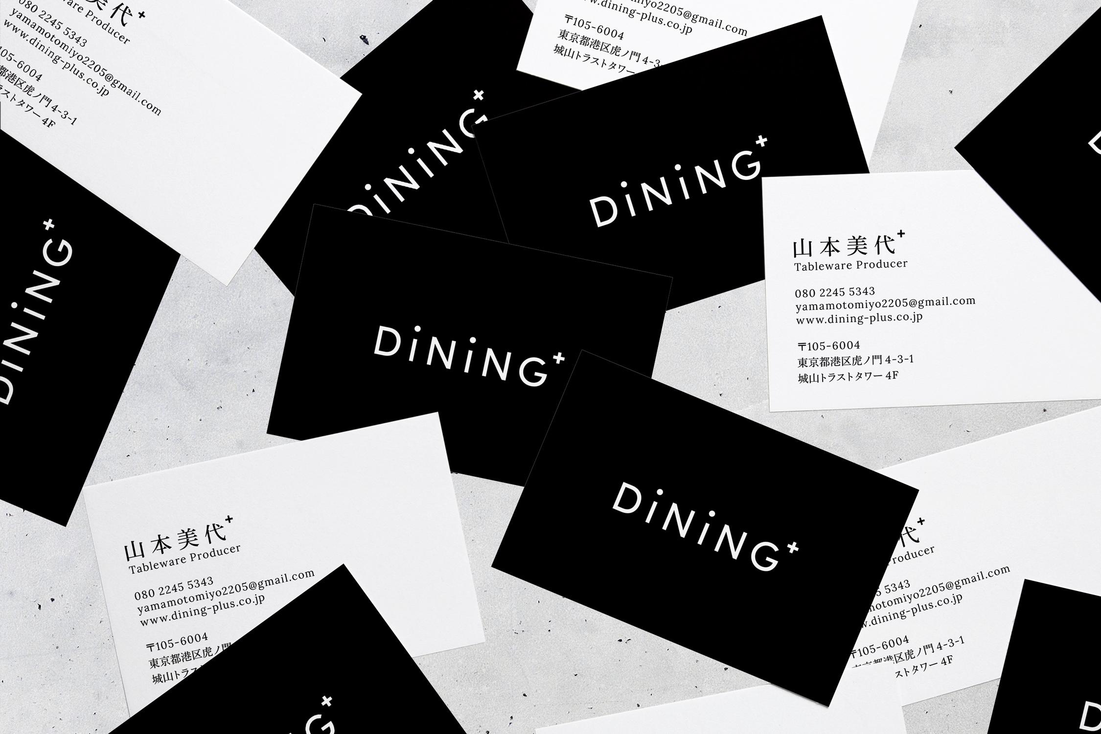 Dining+