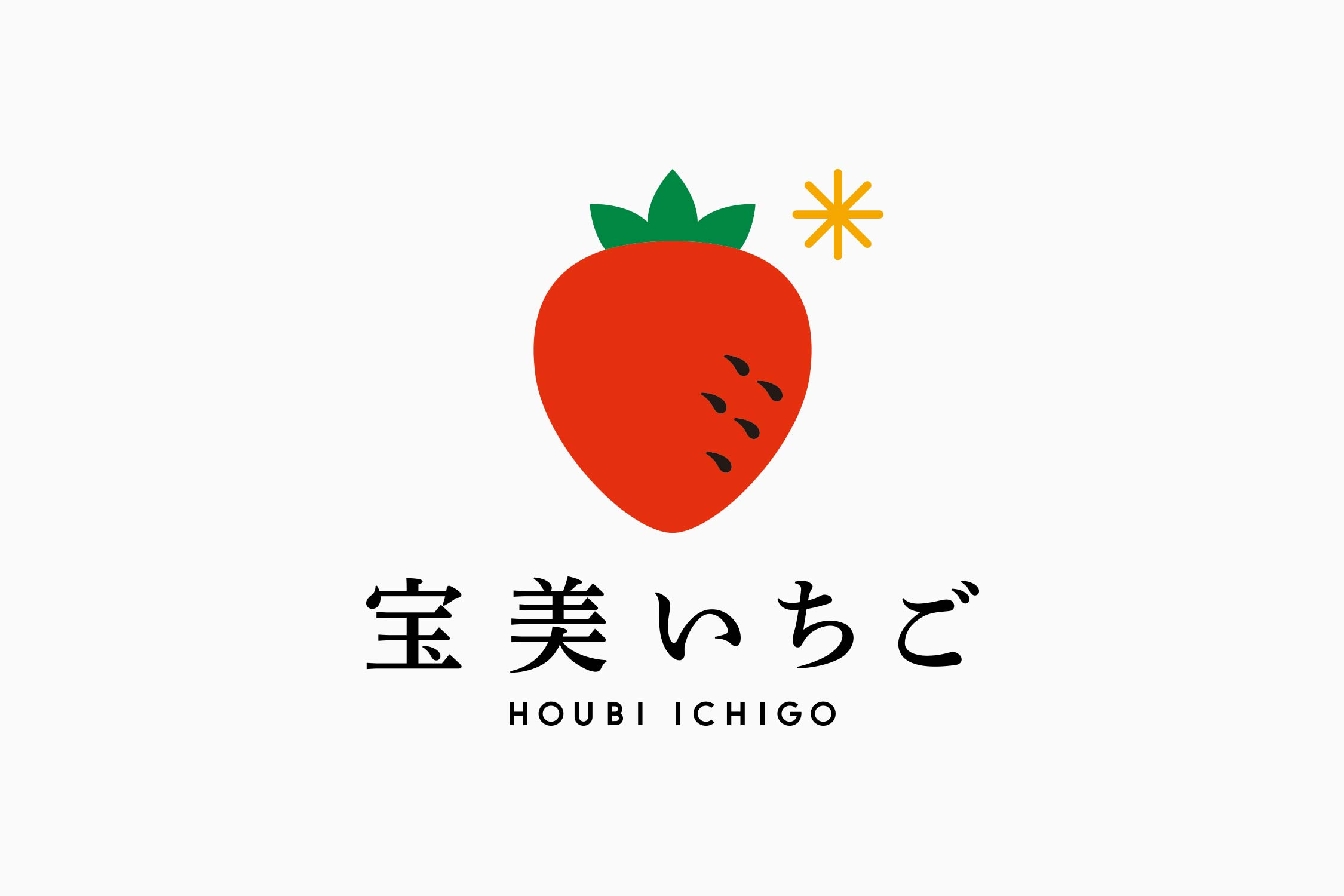 Houbi Ichigo