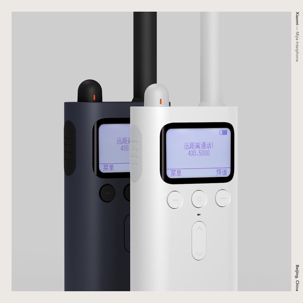 Xiaomi —Mijia Interphone