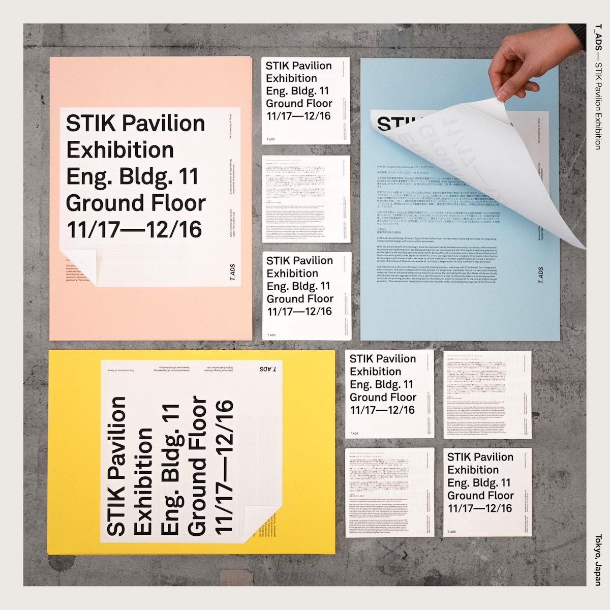 T_ADS — STIK Pavilion Exhibition