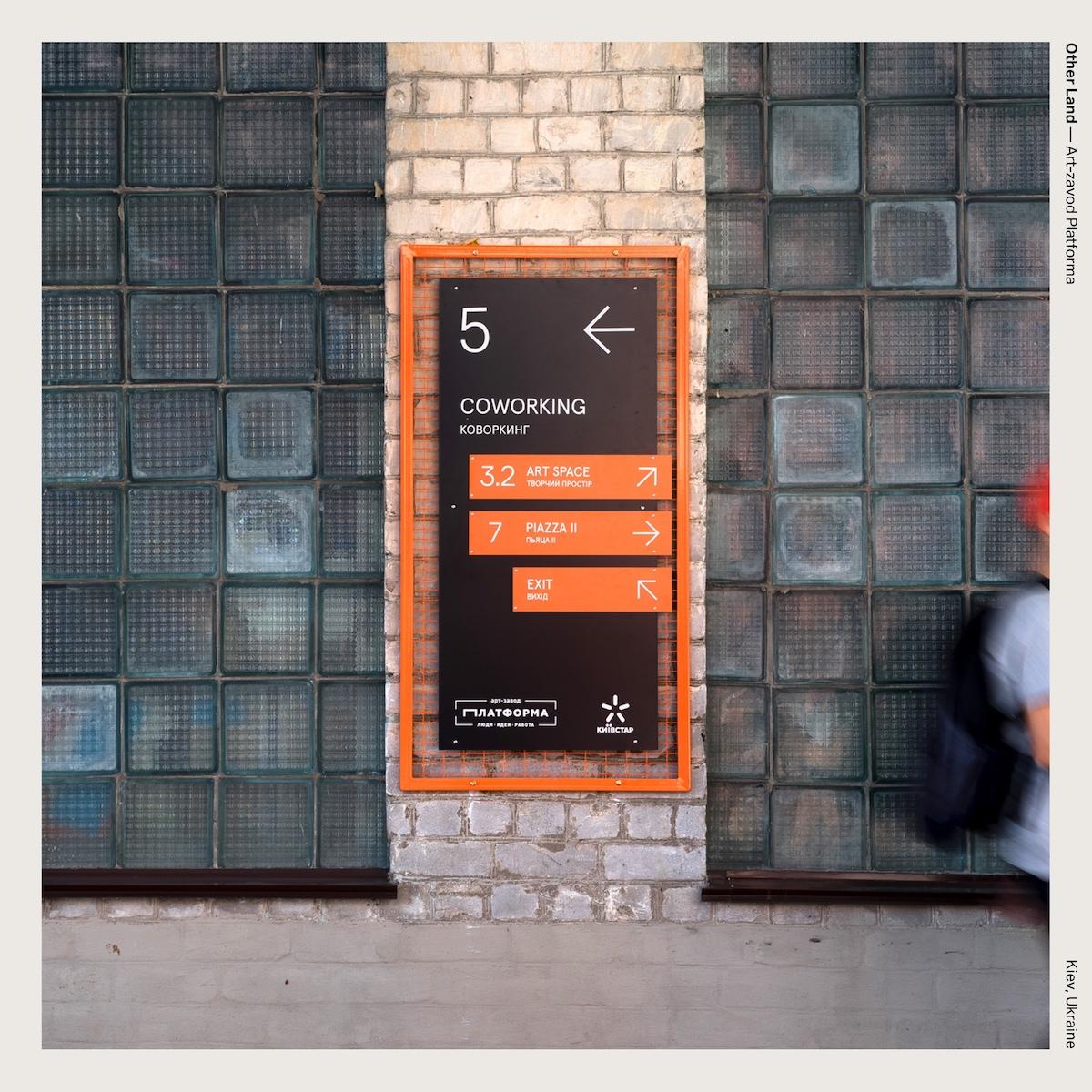 Other Land — Art-zavod Platforma