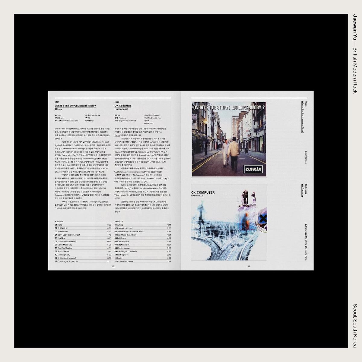 Jaewan Yu — British Modern Rock