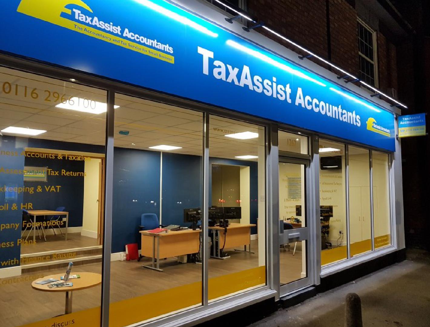 Tax Assist North West Access Intercom System