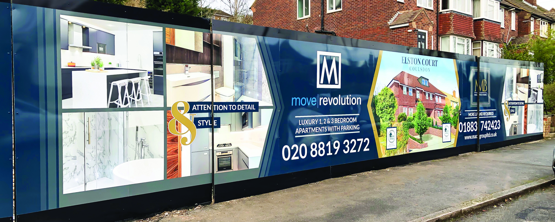 Move Revolution Hoarding