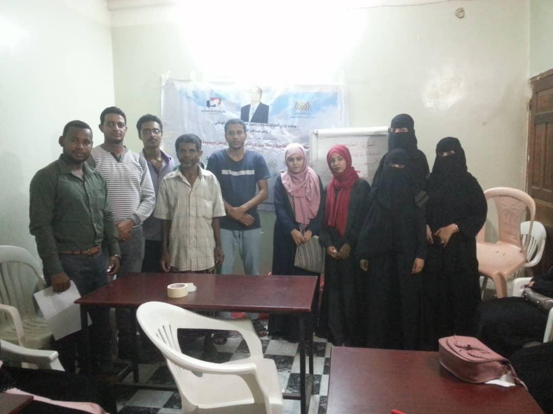 أمسية رمضانية للتوعية بخصوصية عدن في مخرجات الحوار الوطني