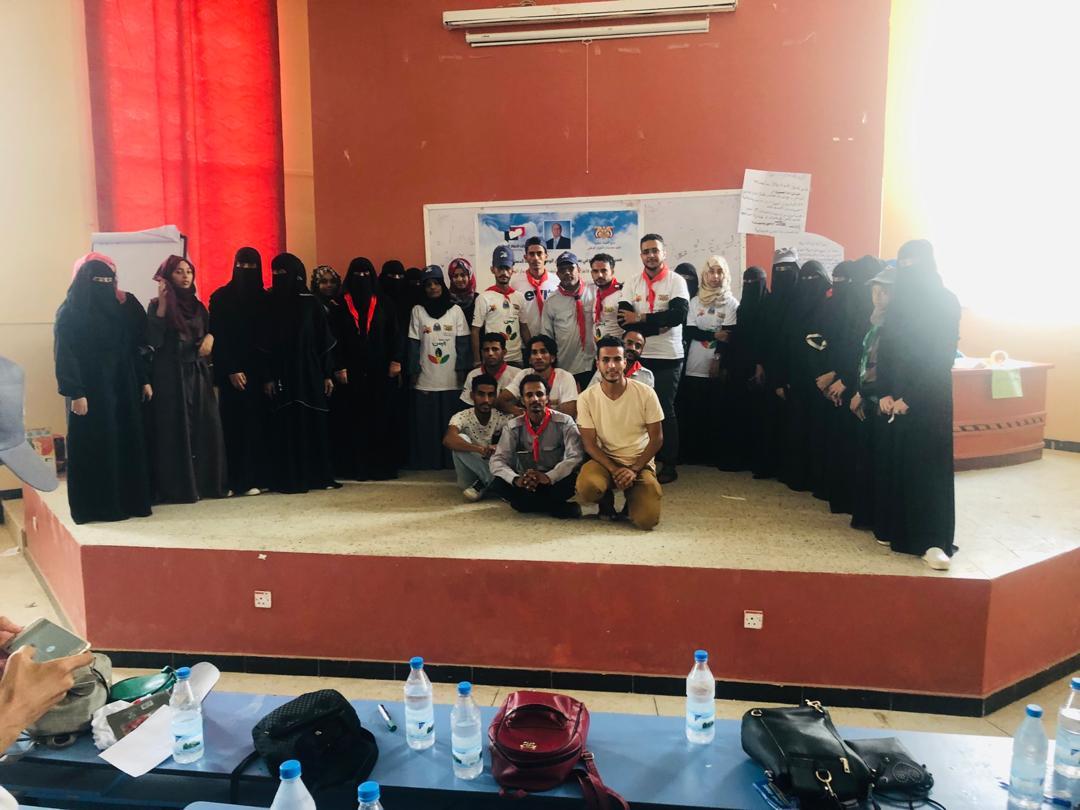 جلستا توعية حول العدالة الانتقالية والحقوق والحريات في محافظة تعز