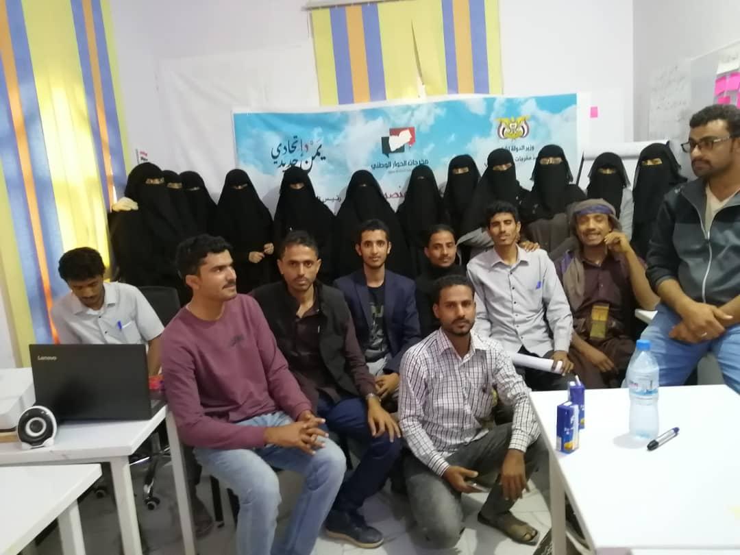 جلسة توعية حول حقوق المرأة باليمن الاتحادي في مأرب