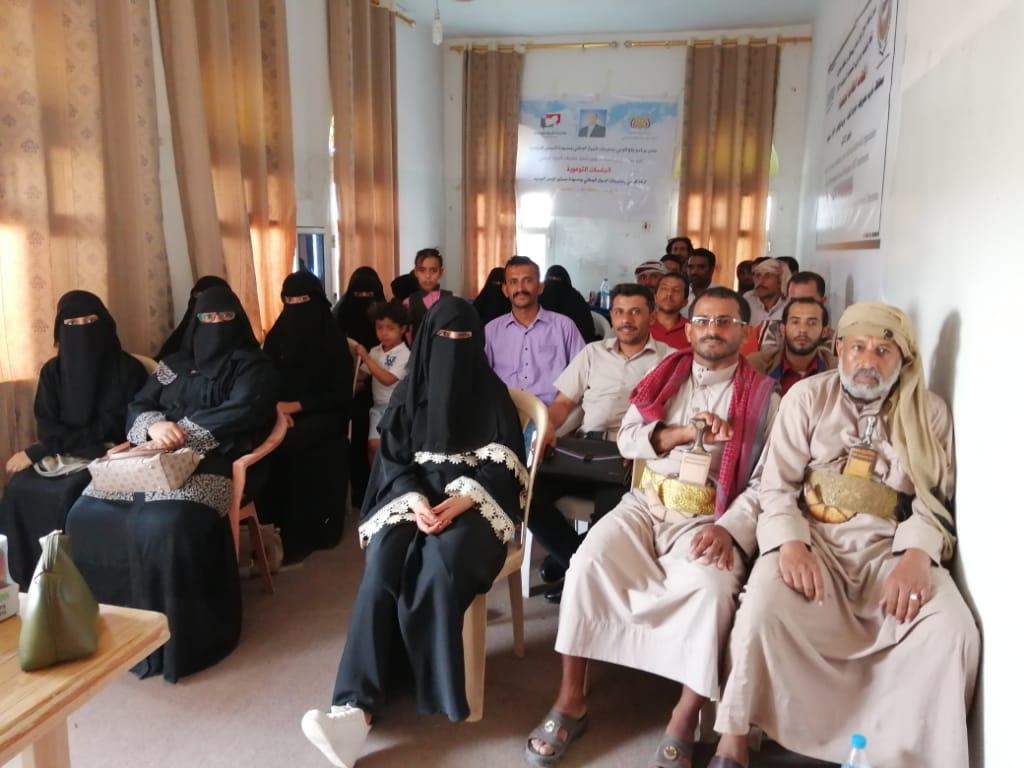 جلسة توعية حول الحقوق والحريات بمخرجات الحوار في مأرب
