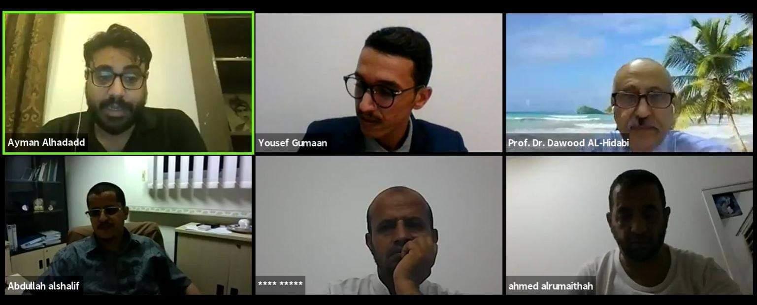 ندوة تفاعلية حول التعليم وبناء الإنسان في اليمن الاتحادي للطلاب اليمنيين في ماليزيا