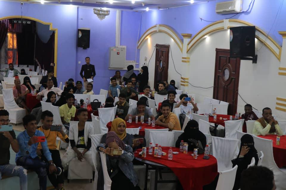 مهرجان شبابي بعدن إحياء للذكرى السابعة لإعلان وثيقة الحوار الوطني