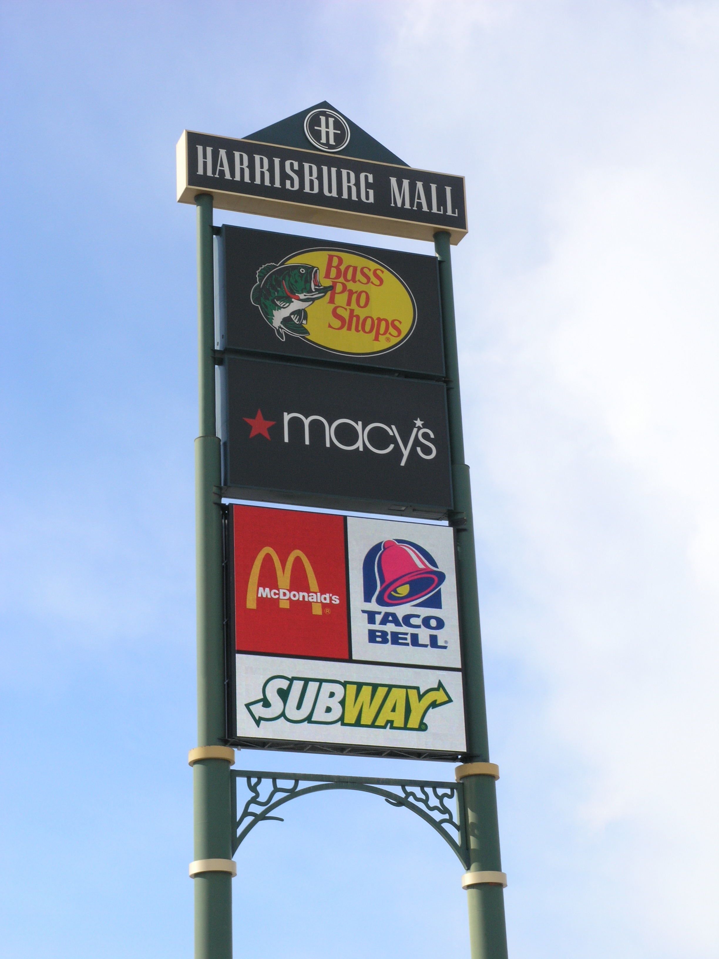 Harrisburg Mall - Pylon