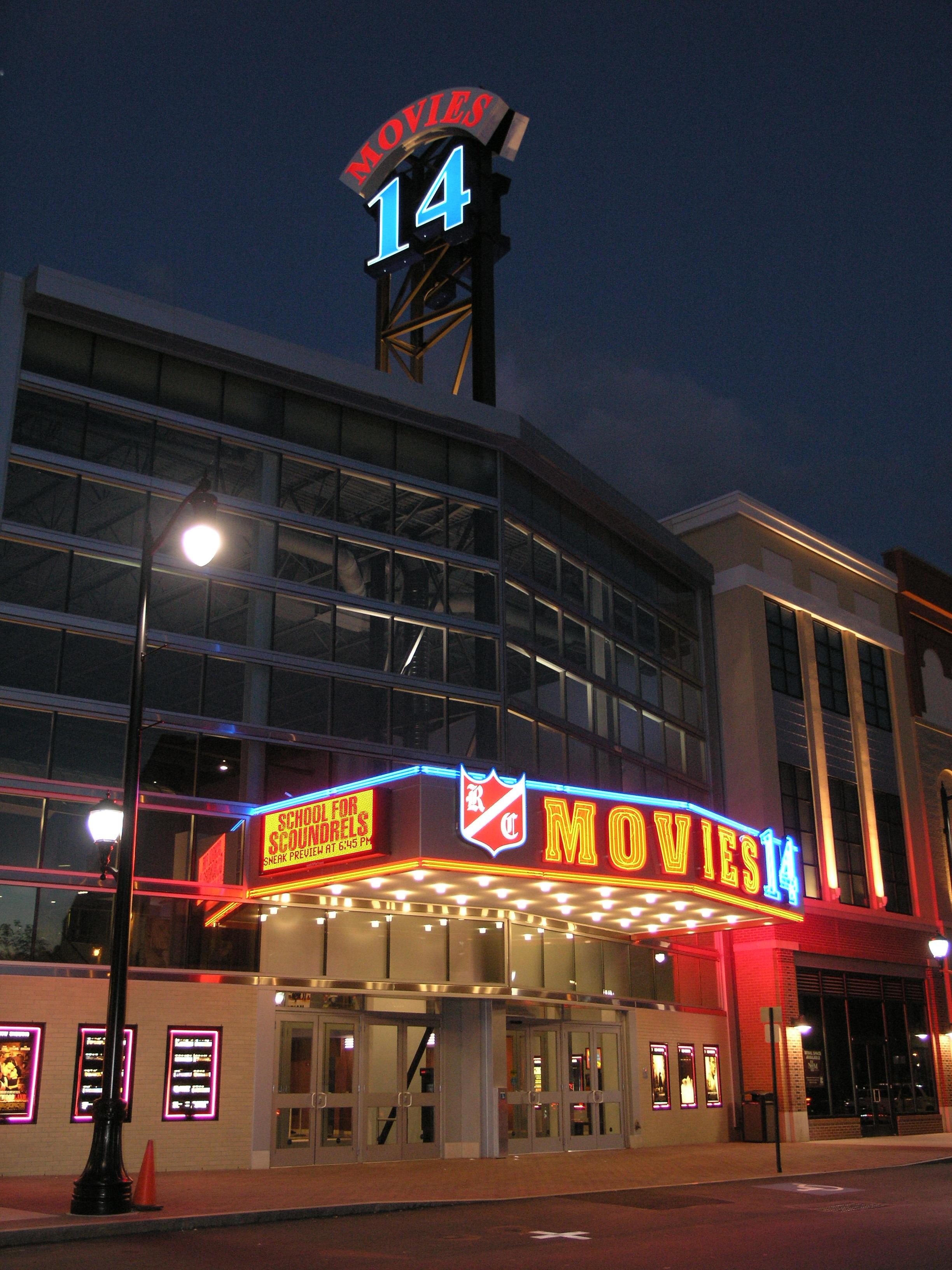 RC Theater - Pylon + Neon