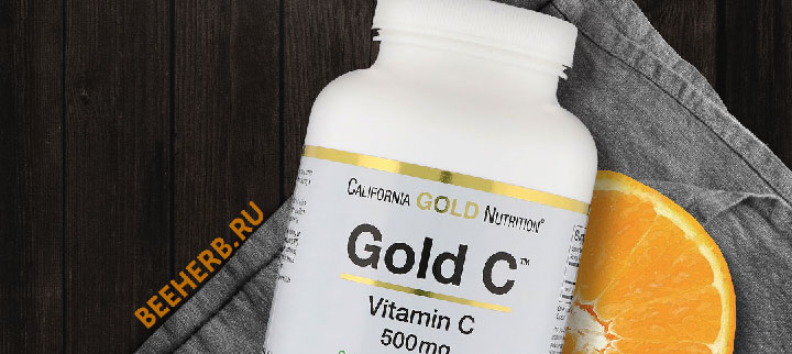 iherb витамин C айхерб