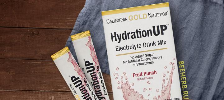 Комбо предложения iHerb hydration up