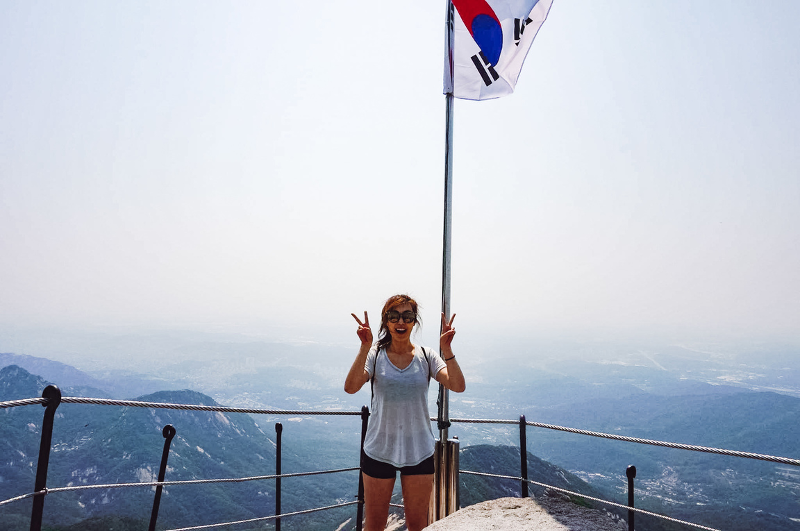 an expat living in Seoul taking advantage of the mountains with a hike