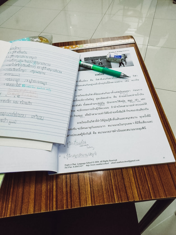 Two Thai language books from a student learning Thai in Thailand
