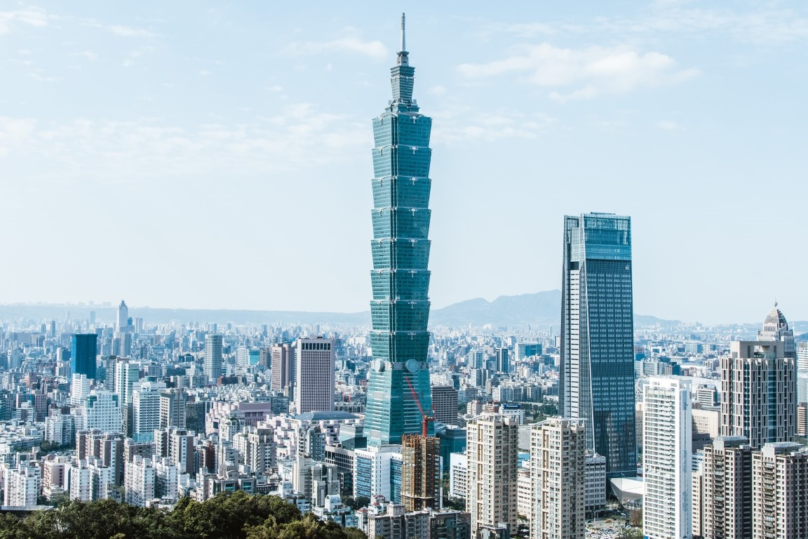 Taipei's skyline on a clear day with taipei 101 in the center