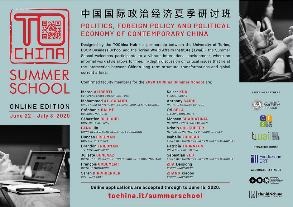 Program of the 2020 TOChina Summer School