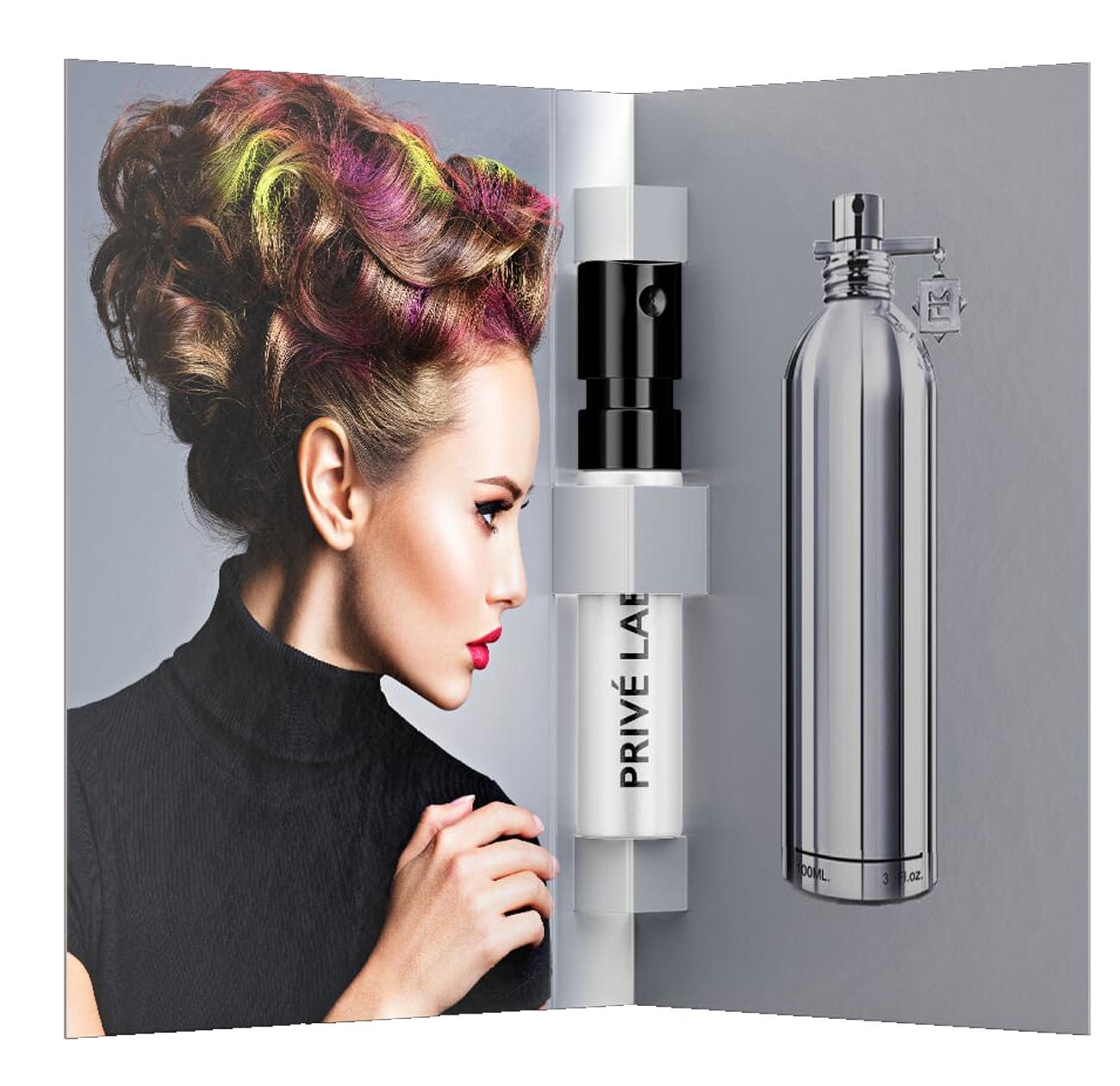 custom perfume sample