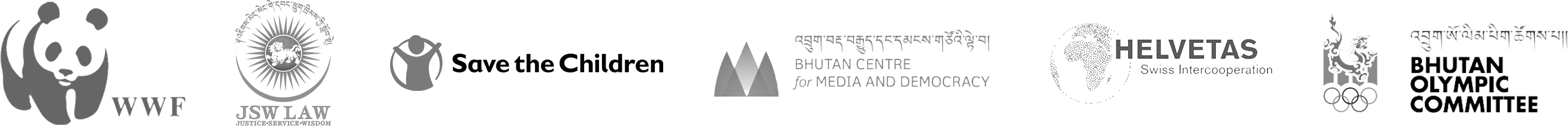 Bhutan brand agencies and development partners
