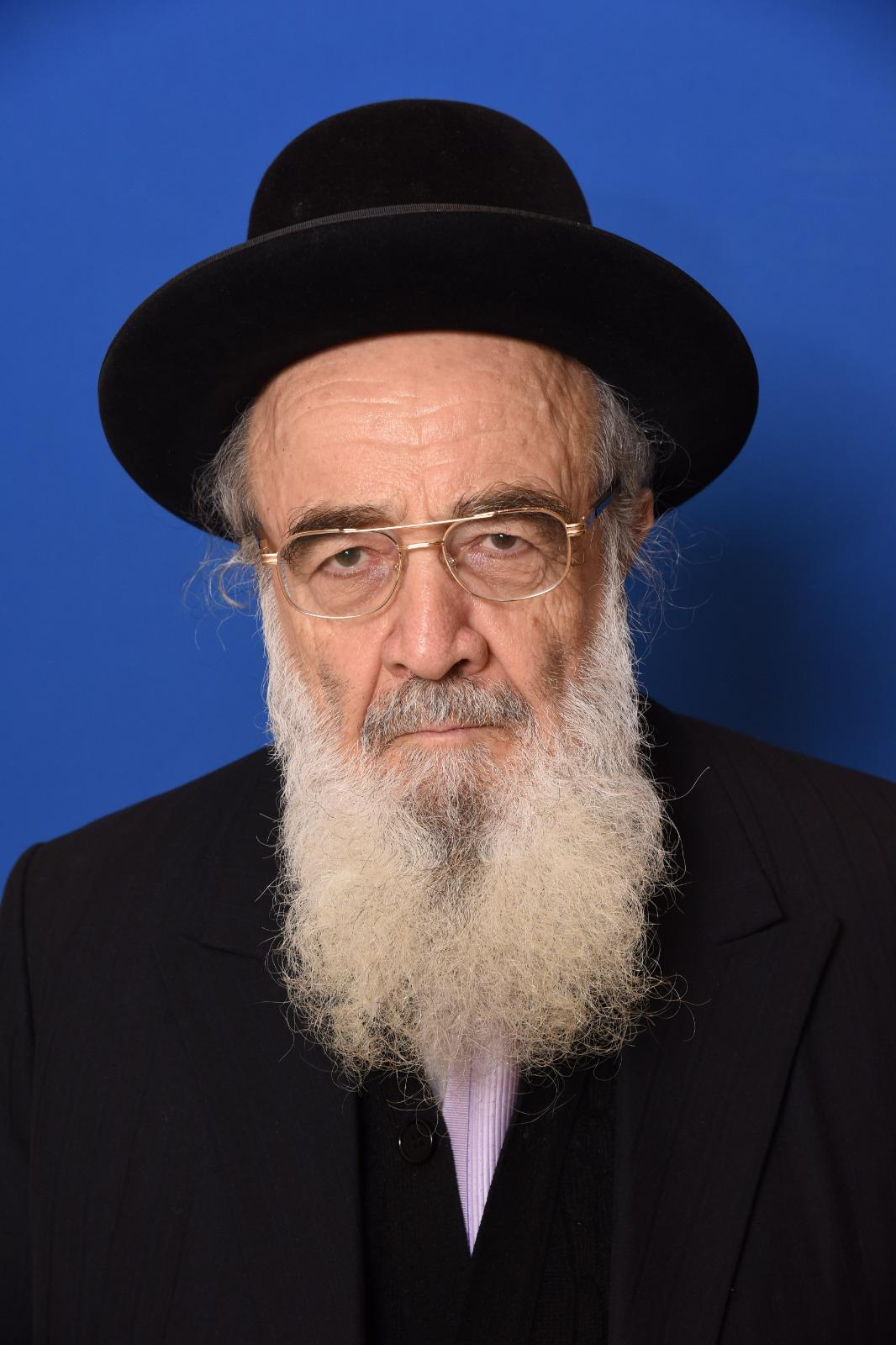 נפלה עטרת ראשינו הרב פנחס הכהן רבין זצוק''ל