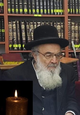 קווים לדמותו-הרב פנחס הכהן רבין זצ''ל
