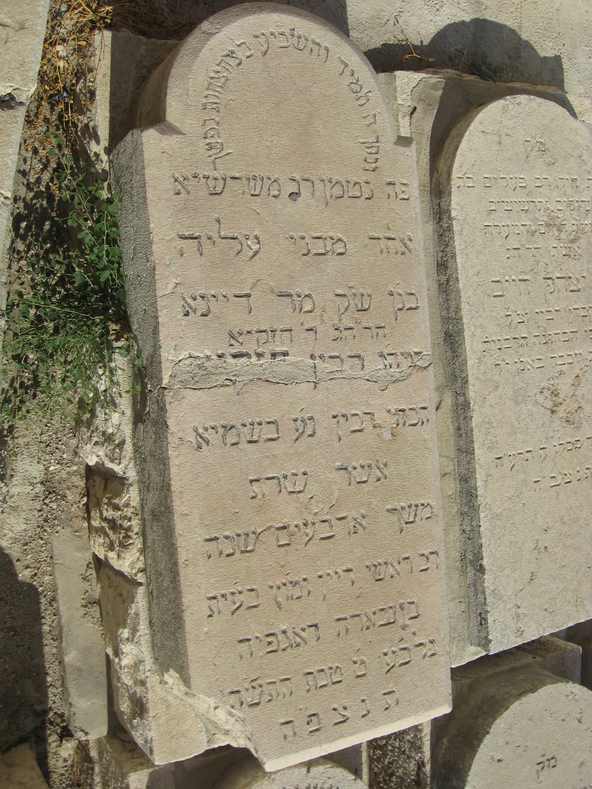 """חידוש מצבת קבורתו של הגאון רבי חזקיה הכהן רבין זיע""""א"""