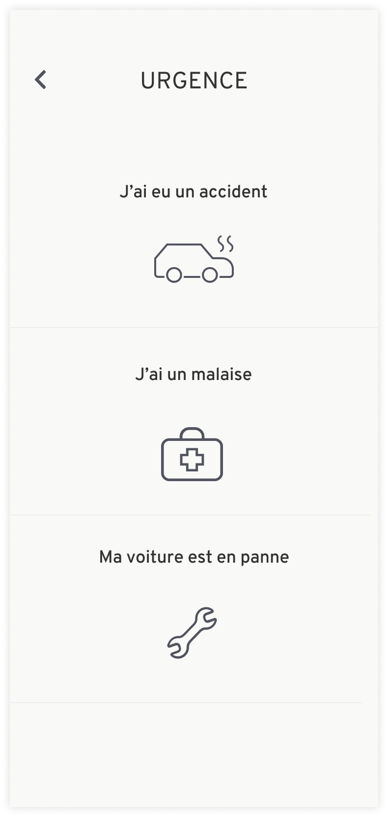 Emergency screen of the app