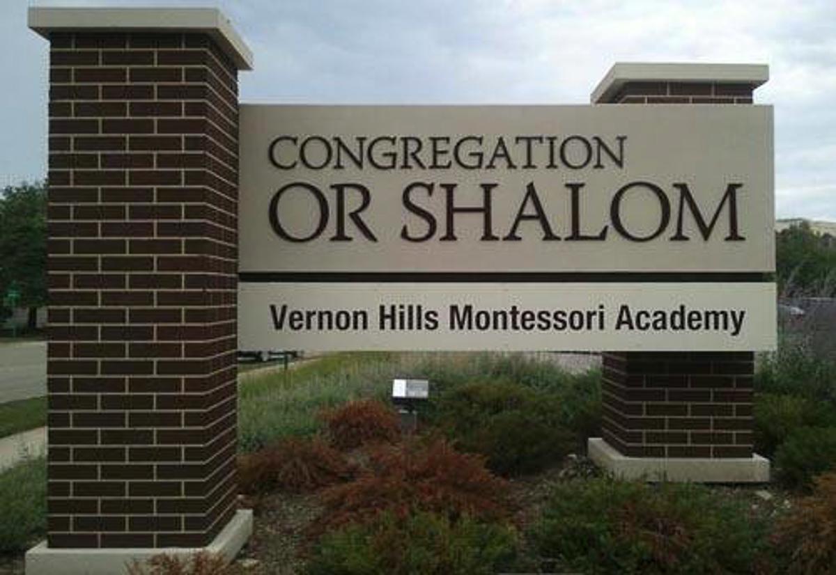 Or Shalom