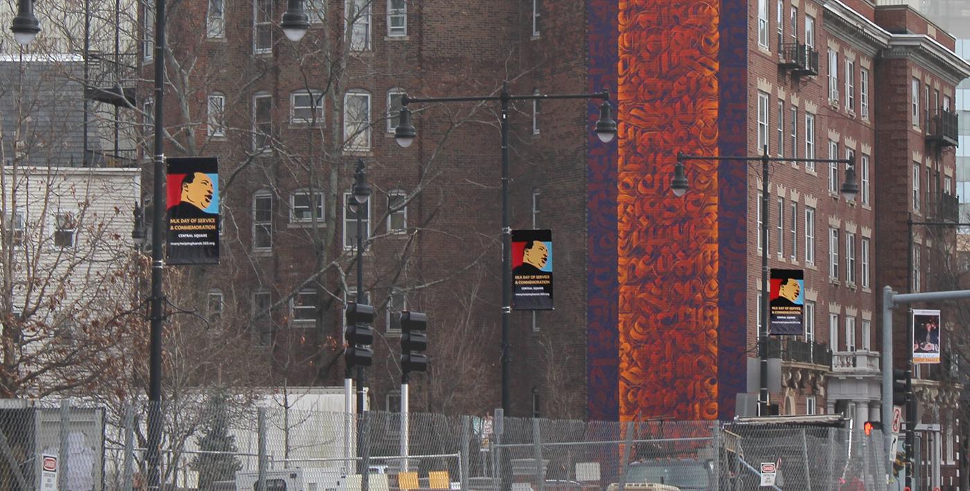 MLKBanners on Massachusetts Ave near Kendall Square