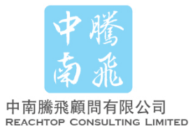 Reachtop Consulting
