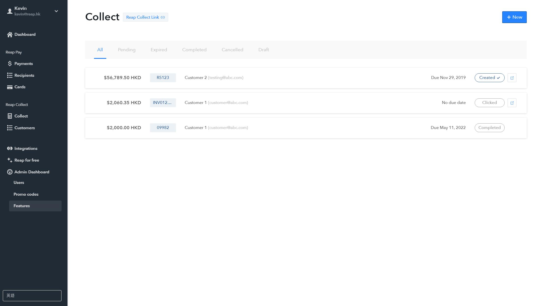 追蹤和管理收取的款項 -圖片