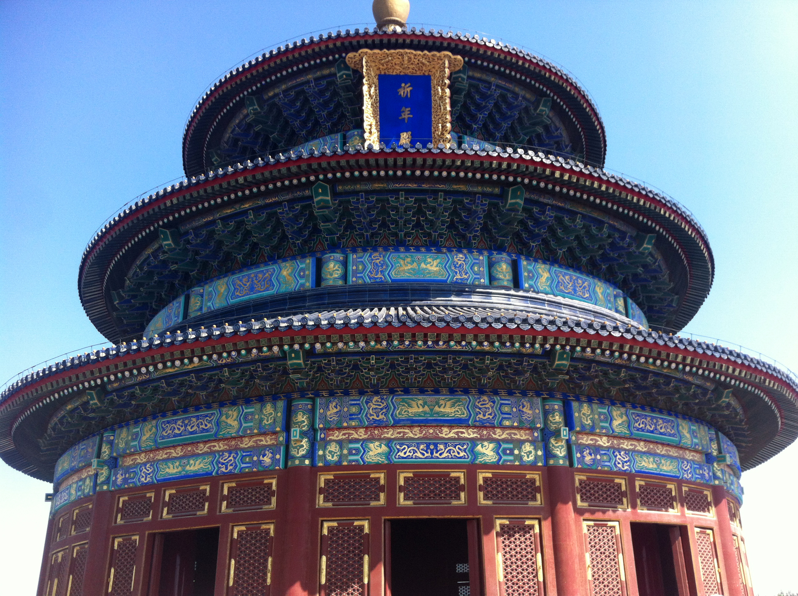 Temple of Heaven | Photo by Wilson Carletti (All Rights Reserved)