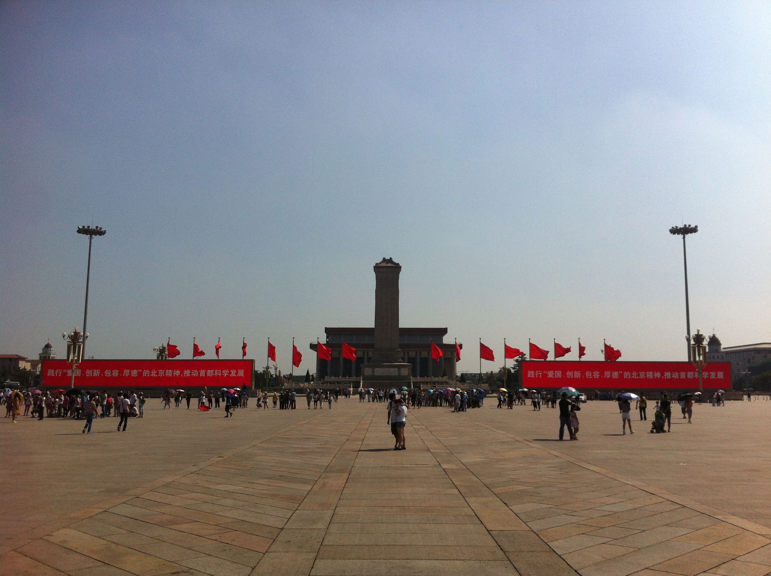 Tian'anmen Square | Photo by Wilson Carletti (All Rights Reserved)