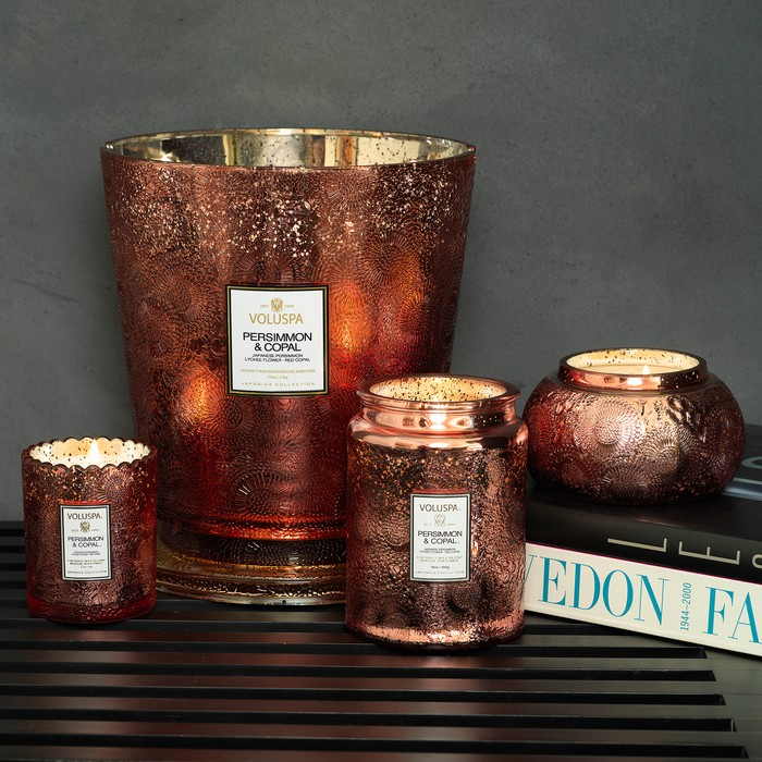 Large Embossed Glass Jar Candle Persimmon & Copal