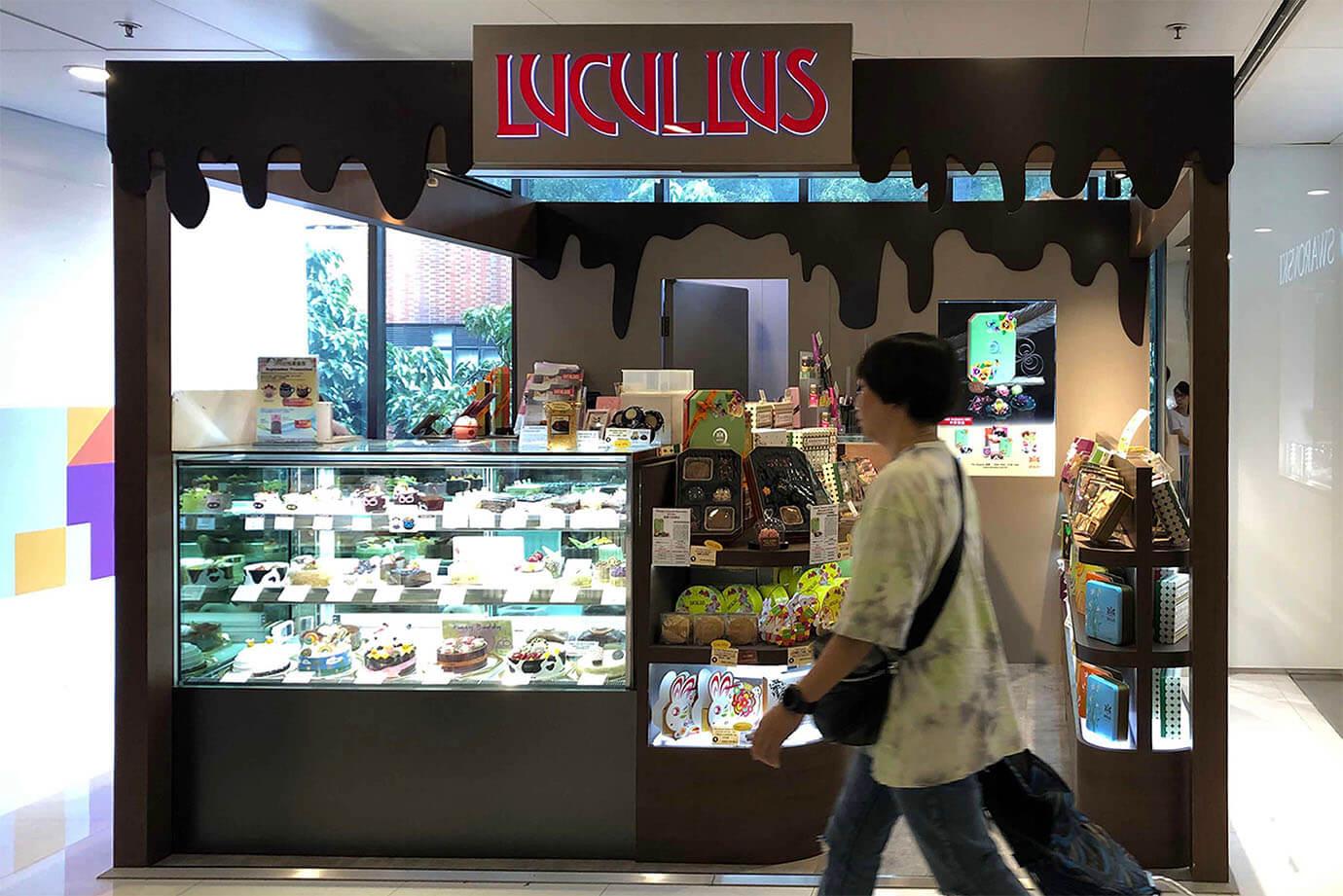 Inch Interior Design Hong Kong Inch. Interior Design Lucullus
